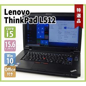 Lenovo Thinkpad L512 15.6型ワイド Office付き( Core-i5 2.66G / メモリ 4GB / ハードディスク 250GB / スーパーマルチ搭載 / 無線LAN / Windows10 64bit )|genel