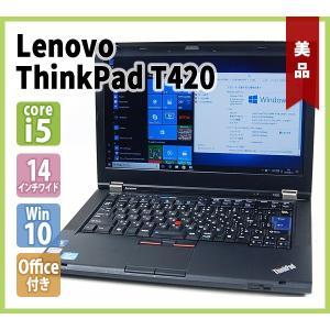 Lenovo Thinkpad T420 14型ワイド Office付き( Core-i5 2.5G / メモリ 8GB / ハードディスク 500GB / スーパーマルチ搭載 / 無線LAN / Windows10 64bit )|genel