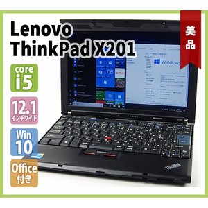 Lenovo Thinkpad X201 Office付き(12.1型ワイド / Core-i5 2.40G / メモリ 4GB / ハードディスク 500GB / 無線LAN / Windows10 64bit)|genel