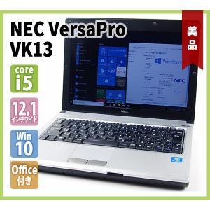 NEC VersaPro VK13 12.1型ワイド Office付き(Core-i5 1.33G / 4GBメモリ / 250GBハードディスク / スーパーマルチ / 無線LAN内蔵 / Windows10 64bit)|genel