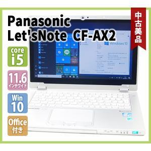 Panasonic Let'sNote CF-AX2 Office付き( 11.6インチワイド / Core-i5 1.80G / メモリ 4GB / SSD 128GB / 無線LAN / Webカメラ / Windows10 64bit )|genel