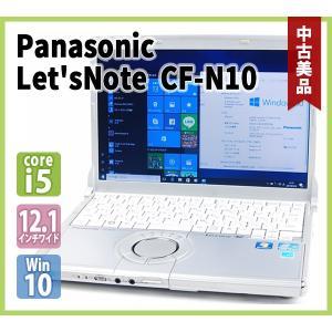 Panasonic Let'sNote CF-N10 Office付き( 12.1インチワイド液晶 / Core-i5 2.50G / メモリ 8GB / HDD 320GB / 無線LAN / WiMAX内蔵 / Windows10 64bit )|genel