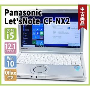 Panasonic Let'sNote CF-NX2 Office付き( 12.1インチワイド高解像度液晶 / Core-i5 2.60G / メモリ 8GB / HDD 320GB / 無線LAN / Windows10 64bit )|genel
