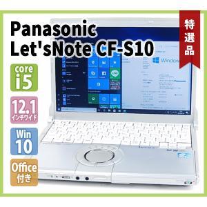 Panasonic Let'sNote CF-S10 Office付き( 12.1型ワイド / Core-i5 2.60G / メモリ 8GB / HDD 500GB / スーパーマルチドライブ / 無線LAN / Windows10 64bit )|genel