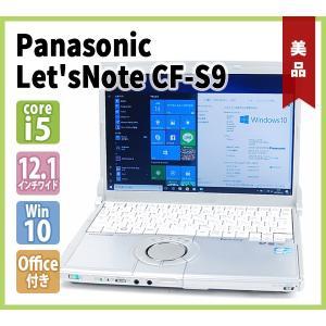 Panasonic Let'sNote CF-S9 Office付き(12.1型ワイド / Core-i5 2.40G / メモリ 4GB / HDD 500GB / DVD-ROMドライブ / 無線LAN / Windows10 64bit)|genel