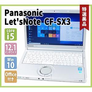 Panasonic Let'sNote CF-SX3 12.1インチワイド Office付き( Core-i5 1.90G / 大容量 8GBメモリ / 新品大容量HDD 500GB / 無線LAN / Windows10 64bit )|genel