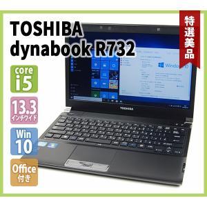 TOSHIBA dynabook R732 13.3型ワイド Office付き( Core-i5 2.60G / 8GBメモリ / 500GBハードディスク / 無線LAN内蔵 / Windows10 64bit )|genel