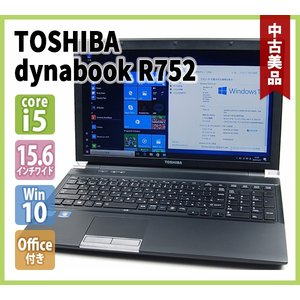 TOSHIBA dynabook R752 Office付き(15.6型ワイド / Core-i5 2.60G / メモリ 8GB / HDD 500GB / 無線LAN内蔵 / Windows10 64bit)|genel