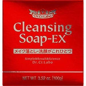 ドクターシーラボ クレンジングソープEX 角質オフ石鹸 100g 洗顔せっけん メイク落とし
