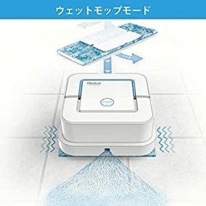 ブラーバ240jet アイロボット 床拭きロボット 水拭き 雑巾がけ 静音 落下回避 花粉対策に B...