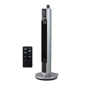 コイズミ 扇風機 コードレス タワーファン DCモーター 風量16段階 タイマー付き 自動首振り リモコン付き キャスター付き シルバー K|general-purpose