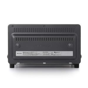 バルミューダ スチームオーブントースター BALMUDA The Toaster K01E-KG(ブ...