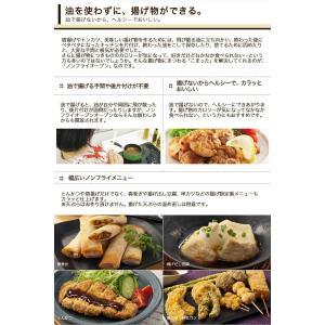 siroca ノンフライオーブン SCO-401油無しで揚げ物調理/コンベクション/惣菜温め/レシピ...