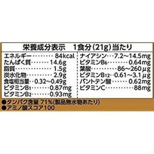 ザバス(SAVAS) ホエイプロテイン100+ビタミン リッチショコラ味 18食分 378g|general-purpose