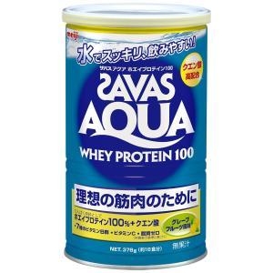 ザバス(SAVAS) アクアホエイプロテイン100+クエン酸 グレープフルーツ風味18食分 378g|general-purpose