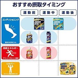 アミノバイタル GOLD 14本入箱|general-purpose