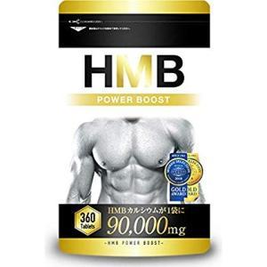 HMB POWER BOOST HMB サプリメント 360タブレット 1袋 90000mg (3)|general-purpose