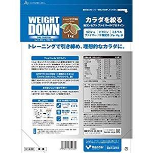 Kentai ウェイトダウン ソイプロテイン ココア風味 1kg|general-purpose