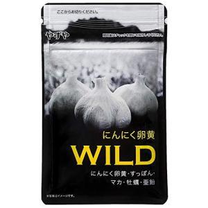 やずや公式にんにく卵黄WILD (マカ・すっぽん・牡蠣) 310mg球×62球入り|general-purpose