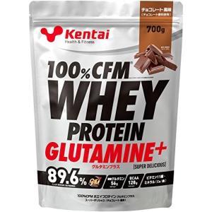 Kentai 100%CFMホエイプロテイン グルタミンプラス チョコレート風味 700g|general-purpose