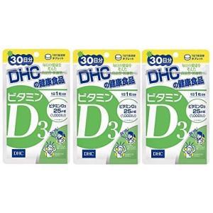 DHC ビタミンD3 30日分 × 3袋|general-purpose