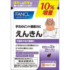 ファンケル FANCL えんきん10%増量 33日分(60粒+6粒)|general-purpose