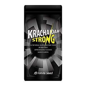 クラチャイダム100% アルギニン BCAAが豊富 クラチャイダムストロング 1袋 (約30日分)|general-purpose