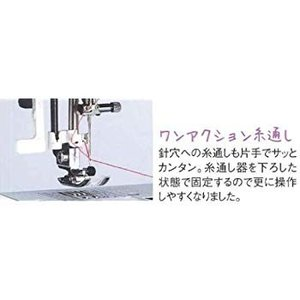 JANOME コンピューターミシン 「説明DVD付き」 JN-51|general-purpose