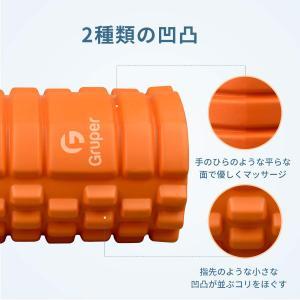 フォームローラー 筋膜リリース KOOLSEN グリッドフォームローラー ヨガポール トレーニング スポーツ フィットネス ストレッチ器具 general-purpose