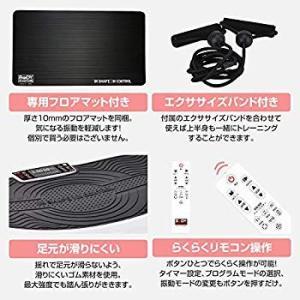 ボディスカルプチャー BODY SCULPTURE 振動マシン セブンパワーウェーブ 7種類の振動パターン エクササイズバンド付き フィット general-purpose
