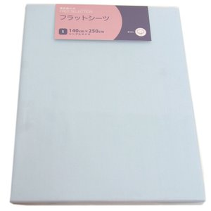 東京西川 フラットシーツ ダブル 綿100% 日本製 フリーセレクション ブルー