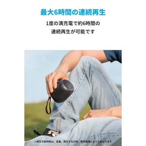 Anker Soundcore Ace A1(5W Bluetooth スピーカー)コンパクトサイズ...