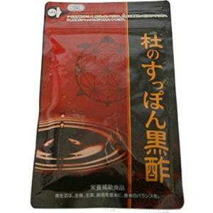 杜のすっぽん黒酢|general-purpose