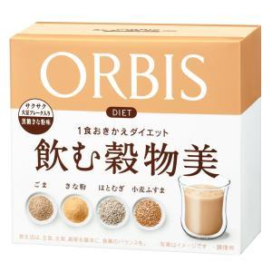 オルビス(ORBIS) 飲む穀物美 黒糖きなこ味 7日分(25g×7袋) 雑穀ダイエットシェイク 1食分約189kcal|general-purpose