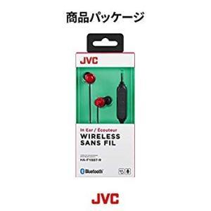 JVC HA-FY8BT-R ワイヤレスイヤホン Bluetooth対応 高音質 約12g軽量設計 防滴仕様 レッド|general-purpose