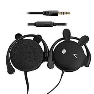 KN313 かわいいウサギ耳のイヤホン 高音質 重低音 有線3.5 mmコネクタ オープン型 キッズヘッドホン ヘッドセット マイク付き ス|general-purpose