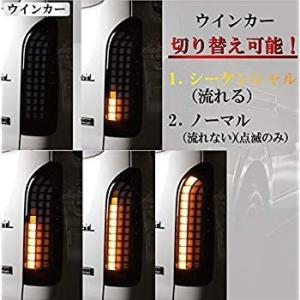 ハイエース 200系 レジアスエース シーケンシャル LEDテールランプ フルLED オールLED LEDブロックタイプ ウインカー切り替え|general-purpose