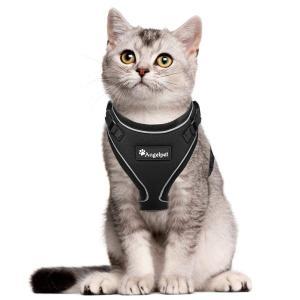 猫 猫用 ハーネス 胴輪 猫具 ねこ ネコ 子猫 子犬 小型犬 散歩 お出かけ 抜けない ベスト ソフト胸あて 軽量 頭を通さずマジックテー|general-purpose