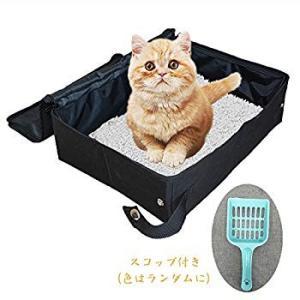 猫トイレ ポータブル トイレ 持ち運び便利 可愛い猫ちゃんにやさしいプレゼント (黒)|general-purpose