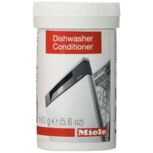 ミーレ食器洗い機用庫内洗浄剤(ディッシュクリーン)