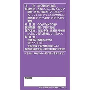 井藤漢方製薬 サプリル 鉄+葉酸 60g
