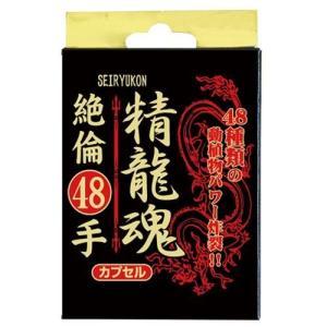 三共堂漢方 精龍魂絶倫48手 6CP|general-purpose