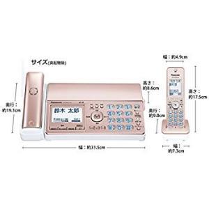 パナソニック おたっくす デジタルコードレスFAX 子機1台付き 迷惑電話対策機能搭載 ピンクゴールド KX-PD515DL-N|general-purpose