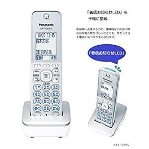 パナソニック おたっくす デジタルコードレスFAX 子機1台付き 1.9GHz DECT準拠方式 シルバー KX-PD315DL-S|general-purpose