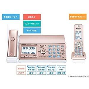 パナソニック おたっくす デジタルコードレスFAX 子機1台付き 迷惑電話対策機能搭載 ピンクゴールド KX-PZ510DL-N|general-purpose
