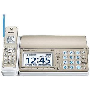 パナソニック デジタルコードレス普通紙ファクス(子機1台付き) シャンパンゴールド KX-PZ710DL-N|general-purpose