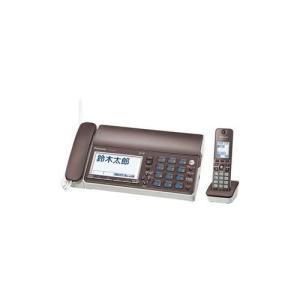 パナソニック デジタルコードレス普通紙ファクス 子機1台付き KX-PZ610DL-T (ブラウン)|general-purpose