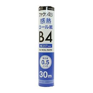 ミヨシ MCO FAX用感熱ロール紙 B4 0.5インチ 30m巻 1本入 FXK30BH-1|general-purpose