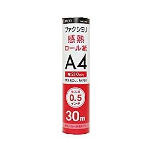 ミヨシ MCO FAX用感熱ロール紙 A4 0.5インチ 30m巻 1本入 FXK30AH-1|general-purpose