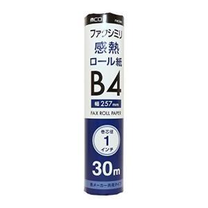 ミヨシ MCO FAX用感熱ロール紙 B4 1インチ芯 30m巻 1本入 FXK30B1-1|general-purpose